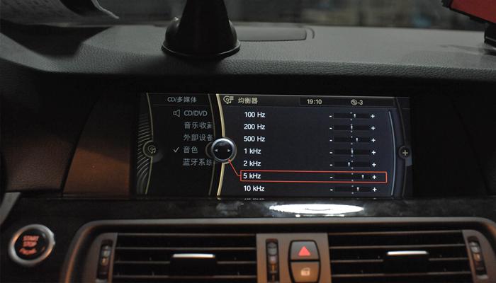 宝马5系旅行版改装哈曼卡顿l7感受立体声环绕带给您的震撼效果